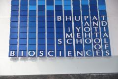 Bhupat & Jyoti Mehta - Block 2 Inauguration